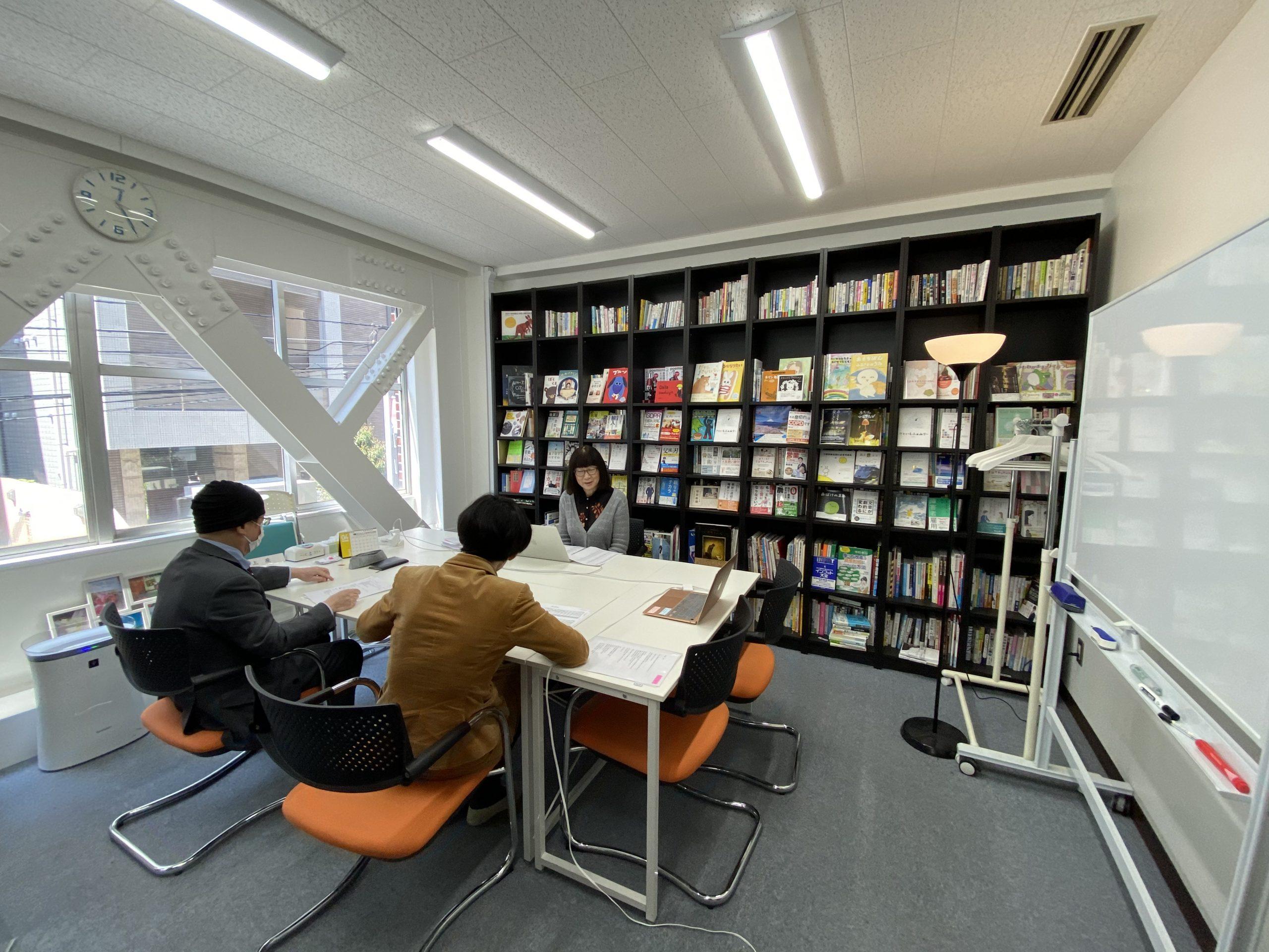 商業出版のコンサルタント(コンサルティング)は東京杉並の Jディスカヴァー